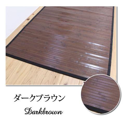 Black Bamboo Mat by Carpet And Bedding Kaiteki Seikatsukan Rakuten Global