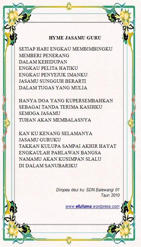 Bahasa Sunda Budak Singer Untuk Sdmi Kelas 6 pidato lagu dan sungkeman upacara adat kelas vi efullama