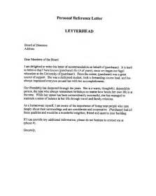 professional recommendation letter this is an example of