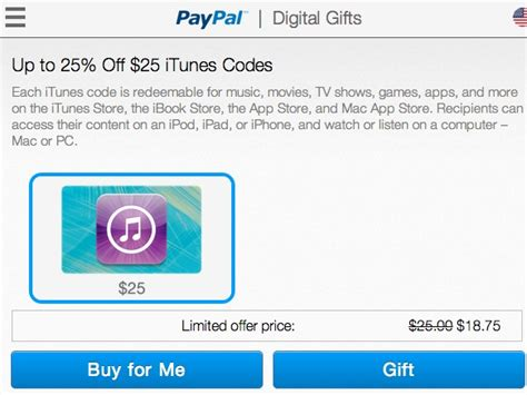 Buy Itunes Gift Card Code With Paypal - 25 itunes gift card code only 18 75 via paypal 25 off 9to5toys