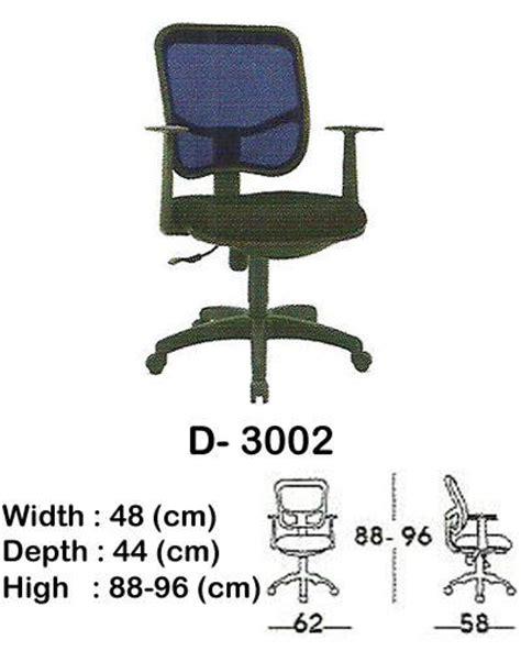 Kursi Kantor Indachi kursi indachi jual kursi kantor indachi distributor new