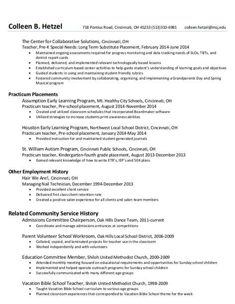 Pre K Resume by Pre K Resume Berathen