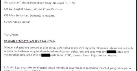 surat rayuan penarikan senarai hitam ptptn 101