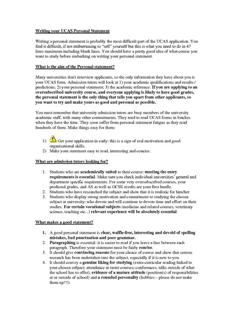 personal statements template business template