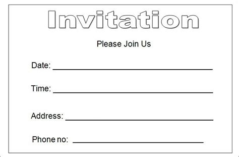 Blank Invitation Quot You Re Invited Quot Free Design Templates You Re Invited Template