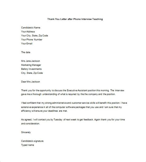 Thank You Letter Ceo executive thank you letter sles letter of recommendation