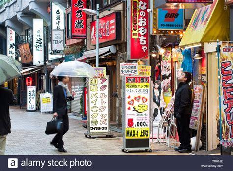japan red light district tokyo image gallery shinjuku red light
