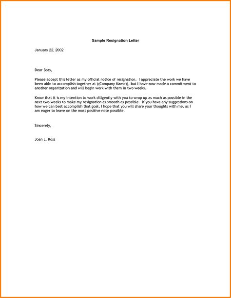 Resignation Letter 2 Weeks Exle 5 Two Weeks Notice Letter Cashier Resume