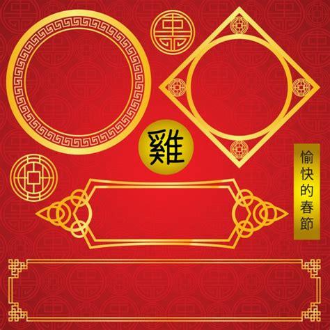 cornici cinesi elementi decorativi cinesi scaricare vettori gratis