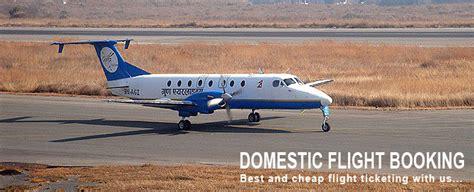nepal domestic flight nepal domestic air ticket flight schedule