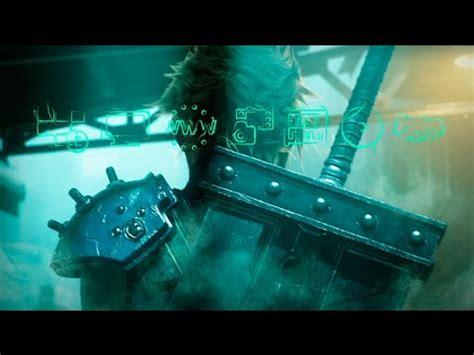 ps4 themes final fantasy ps4 ff7 theme final fantasy vii midgar custom theme