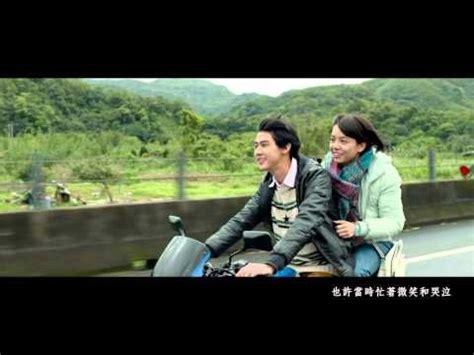 download mp3 xiao xing yun 田馥甄 hebe tian fuzhen 小幸运 xiao xing yun a little happiness