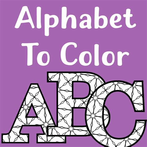 alphabet letters to color printable alphabet letters to color make breaks