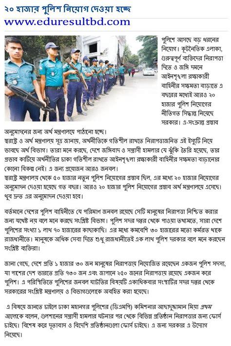 buro bangladesh circular 2016 bangladesh bank circular notice bangladesh bank