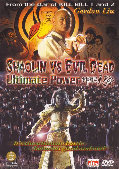 film shaolin vs evil dead shaolin vs evil dead 2004 synopsis characteristics