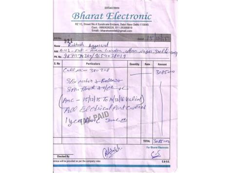 Complaint Letter Washing Machine complaint for not handle or response of onida washing