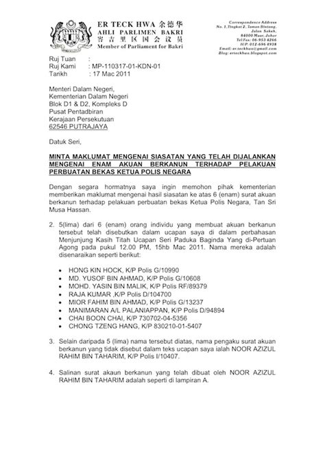Authorization Letter Malaysia Awesome Collection Of Warning Letter Sle In Bahasa