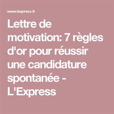 Exemple De Lettre De Motivation Ikea 17 Meilleures Id 233 Es 224 Propos De Lettres De Motivation Sur Cv Et Conseils Pour Cv