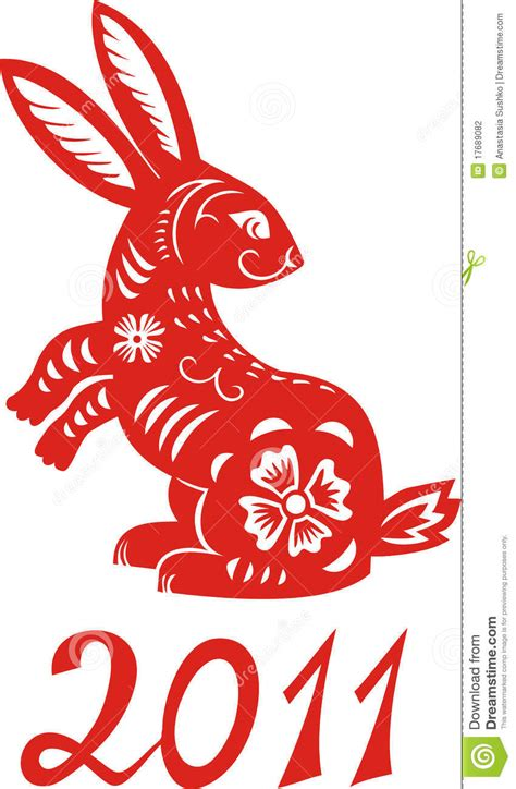 new year hare meaning zodiac of rabbit year stock photography image