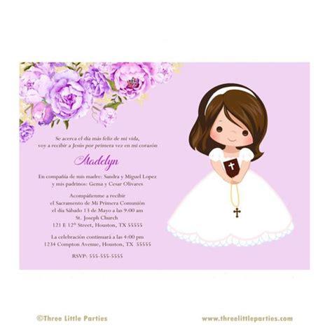 17 mejores ideas sobre invitaciones de primera comunion en tarjetas de comunion tarjeta de comunion editar e imprimir me gusta la clase de religi 243 n invitaciones de