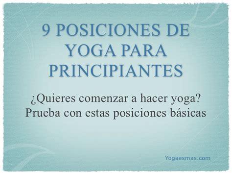 tutorial de yoga para principiantes 9 posiciones de yoga para principiantes