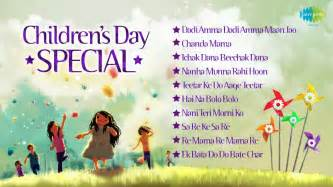 children s day special greetings message image nicewishes