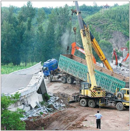 Background Check After Starting Bridge Checks Starting After Collapse Society Chinadaily Cn