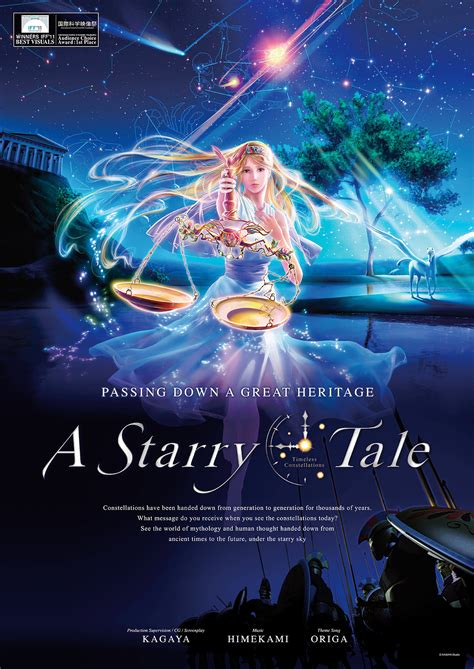 A Tale For You a starry tale