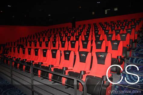 cineplex qfx cs cybersansar com qfx movie magic