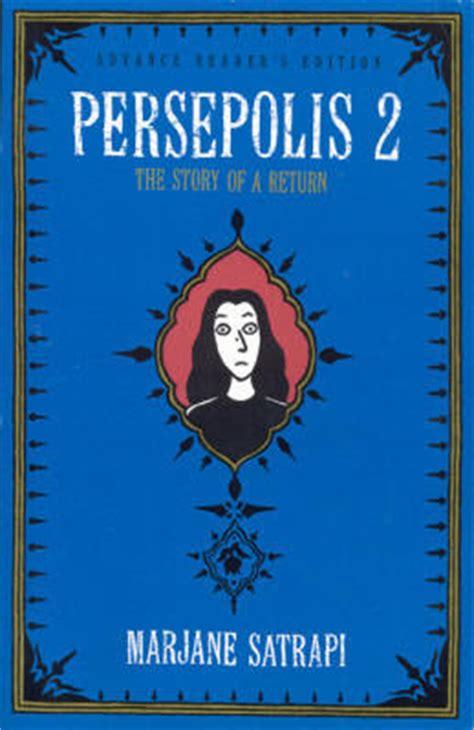 libro persepolis 2 the story persepolis