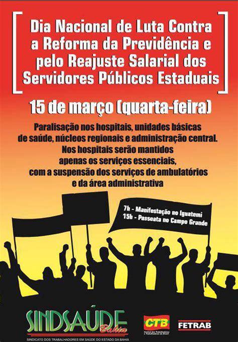 aumento servidores federais e pensionistas aumento salarial de servidores e pensionistas do estado rj