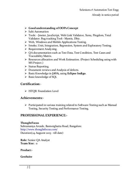 Software Quality Assurance Engineer Lenin Resume Selenium Automation Estimation Template