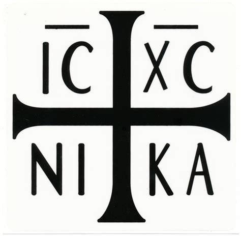 cdicxc2 orthodox car decal icxc st joseph