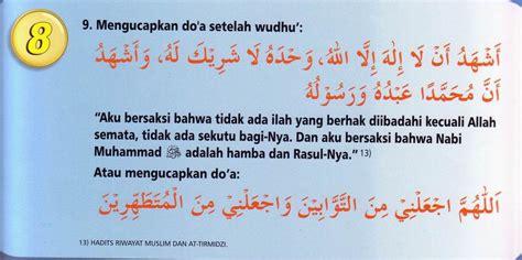 gambar tata cara shalat rasulullah jurnal salafiyun gambar tata cara wudhu dan tayammum jurnal salafiyun