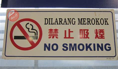 no smoking signage malaysia malaysia no smoking train do don t don t do