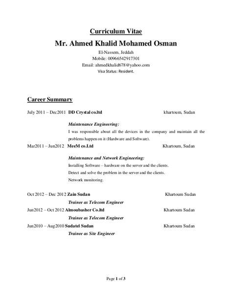 ahmed khalid official cv