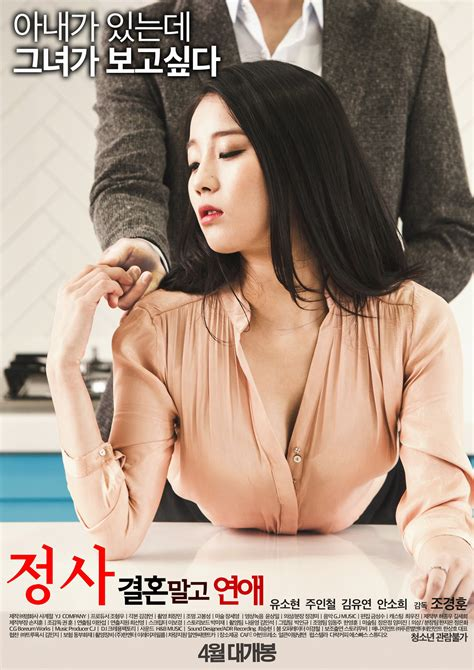 film korea sedih sub indo film semi sex full korea subtitle indonesia