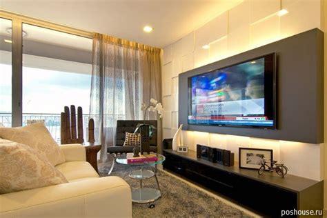 basic living room decorating drmimius dact us apartment прекрасный дизайн интерьера малогабаритной квартиры в