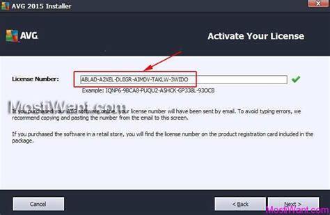 avg antivirus pro 2015 full version with crack avg antivirus pro 2015 free 1 year product key license