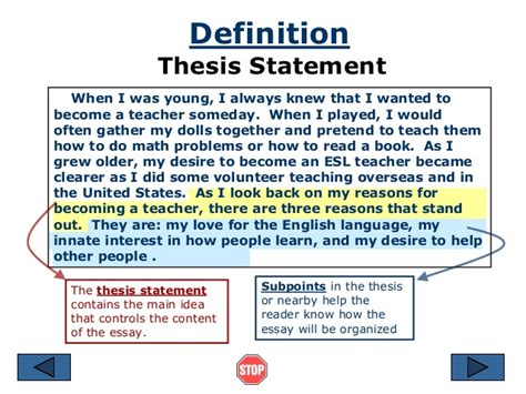 rationale meaning in thesis thesis statement ppt