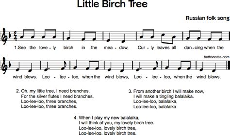 lyrics to oke christmas tree birch tree beth s notes
