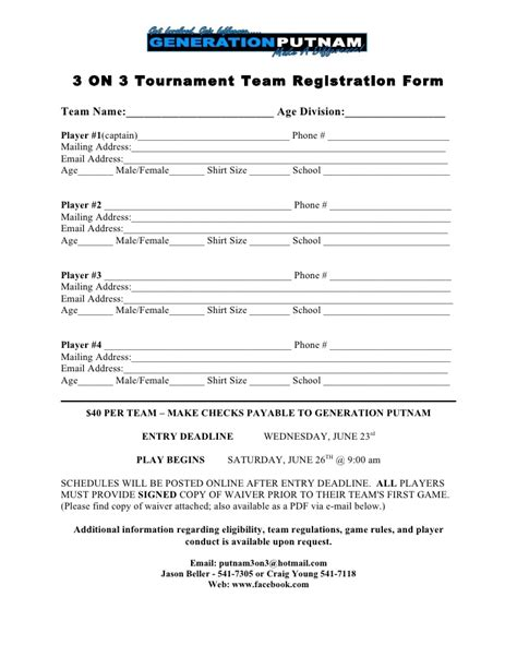 team registration form template 3 on 3 tournament team registration form