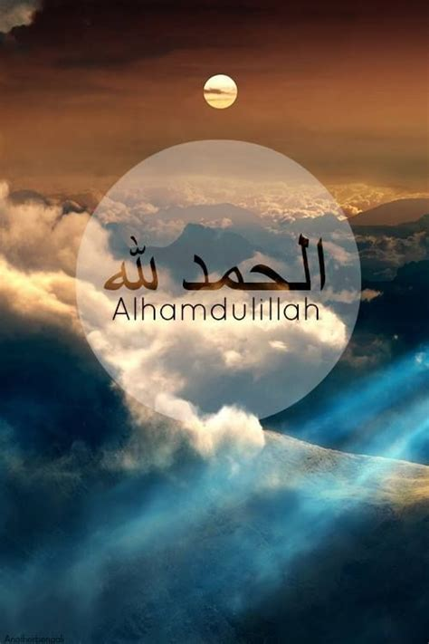 quran wallpaper pinterest beautiful islamic wallpapers and islamic quotes page 1