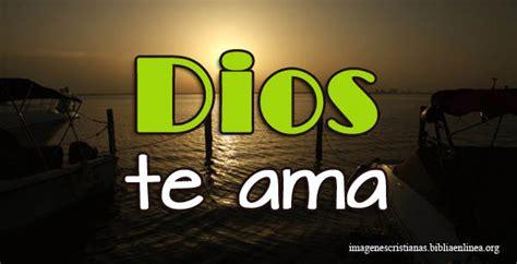 imagenes de jesus te ama y yo tambien imagenes de dios te ama para facebook imagenes cristianas
