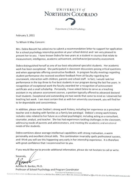school psychology internship cover letter sle