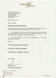 Maybank Credit Letter Authorization