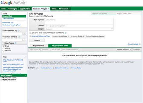 adsense keywords tool 12 free google seo tools practical ecommerce