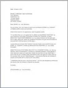 Certification Letter For Promotion sample promotion request letter free sample letters