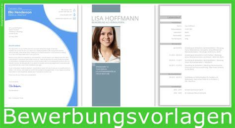 Bewerbungsschreiben Lehrstelle Lebenslauf Anschreiben Bewerbung Muster Als Wordvorlage Zum