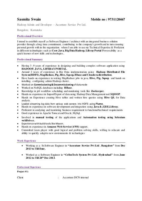 big data hadoop resume 7 sle for fresher
